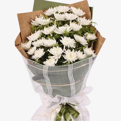 Chrysanthemums Bouquet Online